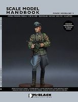 MrBlack Scale Model Handbook- Figure Modelling Vol.13 Detailing Model Figure Book #13