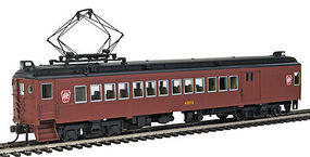 Con-Cor MU Combine non powered Pennsylvania RR Key Aluminum HO Scale Model Train Passenger Car #194743