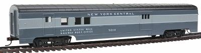 Con-Cor 72' Streamline Railway Post Office New York Central -- HO Scale Model Train Passenger Car -- #933