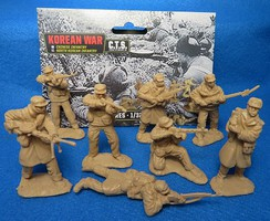 Toy-Soldiers 1/32 Korean War North Korean Infantry (16)