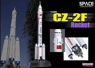 Dragon Wings CZ-2F Rocket Chang Zheng 2F -- Diecast Model Spacecraft -- 1/400 scale -- #56253
