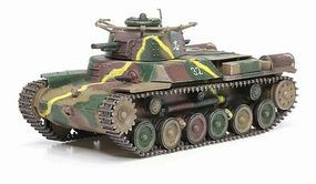 Dragon-Armor Imperial Japanese Army Type 97 Chi-Ha Diecast Model Tank 1/72 Scale #60429