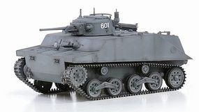 Dragon-Armor IJN TYPE 2 AMPHIBIOUS TANK Plastic Model Military Vehicle 1/72 scale #60584