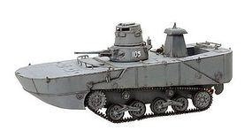Dragon-Armor IJN Type 2 Ka-Mi 1-72