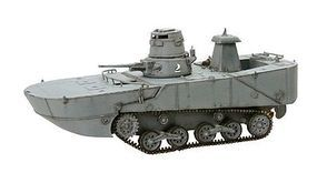 Dragon-Armor IJN TYPE 2 Ka-Mi W/Pontoon -72