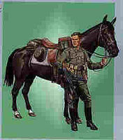 DML German Wehrmacht Cavalry Plastic Model Military Figure 1/16 Scale #1619