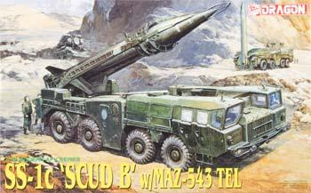 Dragon Models SS-1c Scud B w/MAZ-543 TEL -- Plastic Model Military Figure -- 1/35 Scale -- #3520