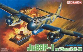 DML Ju88P-1 Tank Buster Plastic Model Airplane Kit 1/48 Scale #5543