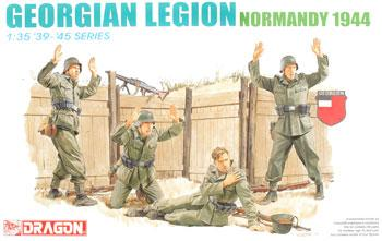 DML WWII Georgian Legn Nrmndy 44 Plastic Model Military Figure 1/35 Scale #6277