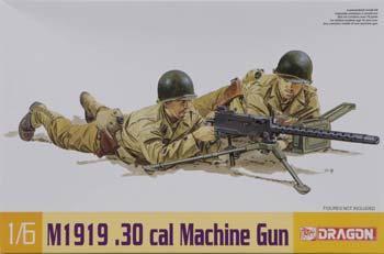 Dragon Models M1919 .30 cal Machine Gun 2 'n 1 -- Plastic Model Weapons Kit -- 1/6 Scale -- #75010