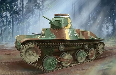Dragon Models IJA Type 95 Ha-Go Late Light Tank -- Plastic Model Military Tank Kit -- 1/72 Scale -- #7517