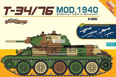 Dragon Models T34/76 Mod 1940 Soviet Tank -- Plastic Model Military Vehicle Kit -- 1/35 Scale -- #9153