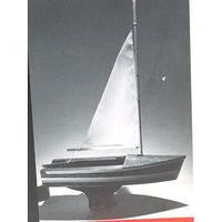 Dumas 12 Sailboat Junior Kit Wooden Boat Model Kit #1007