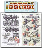 Echelon MVD & Other Markings (Caucasus) Pt.1 Plastic Model Military Decal 1/35 Scale #356184