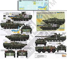 Echelon Ukrainian AFVs Ukraine-Russia Crisis Pt.1 Plastic Model Military Decal 1/35 Scale #356193