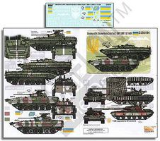 Echelon Ukrainian AFVs Ukraine-Russia Crisis Pt.2 Plastic Model Military Decal 1/35 Scale #356194
