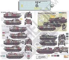 Echelon Ukrainian AFVs Ukraine-Russia Crisis Pt.4 Plastic Model Military Decal 1/35 Scale #356196