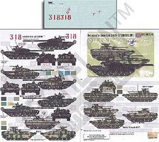 Echelon Novorossian AFVs Ukraine-Russia Crisis Pt.3 Plastic Model Military Decal 1/35 Scale #356199
