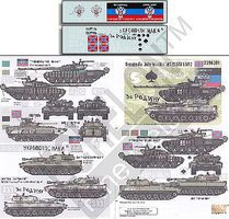 Echelon Novorossian AFVs Ukraine-Russia Crisis Pt.5 Plastic Model Military Decal 1/35 Scale #356201