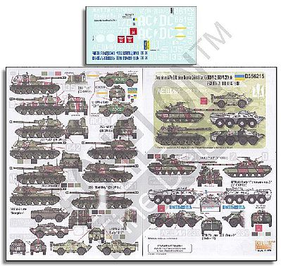 Echelon Ukraine AFVs Ukraine-Russia Crisis Pt 6 Plastic Model