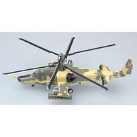 Easy-Models Ka-50 BLACKHAWK RUSSIAN AF #21 Pre-Built Plastic Model Helicopter 1/72 Scale #37021