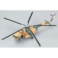 Easy-Models MI-8 HIP-C GERMAN ARMY RESCUE Pre-Built Plastic Model Helicopter 1/72 Scale #37044