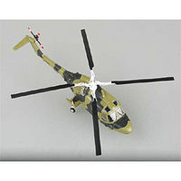 Easy-Models WESTLAND LYNX ROYAL NETHERLAND Pre-Built Plastic Model Helicopter 1/72 Scale #37092