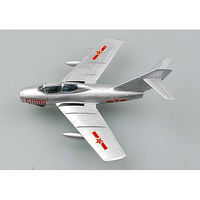 Easy-Models Easy Model China PLA AF New Version Pre-Built Plastic Model Airplane 1/72 Scale #37138