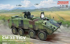 Freedom 1/35 ROCA Clouded Leopard CM33 TICV Taiwan Infantry Combat Vehicle w/40mm Remote Weapons Station