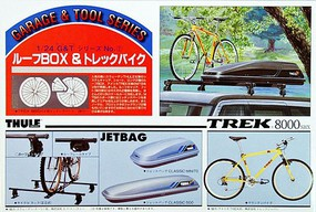 Fujimi 1/24 Auto Roof Rack & Bike (Re-Issue)