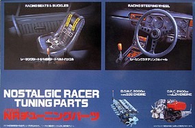 Fujimi Nostalgic Racer Tuning Parts (New Tool) Plastic Model Vehicle Accessory 1/24 Scale #11114