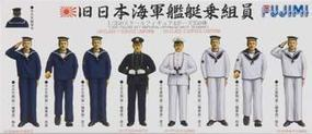 Fujimi IJN Seamen in Service Clothes Plastic Model Military Figure Kit 1/350 Scale #11150