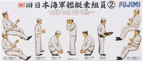 Fujimi IJN Seamen in Working Clothes Plastic Model Military Figure Set 1/350 Scale #11165