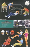 Fujimi 1/24 Mechanic Figures & Driver w/Car Interior Accessories (replaces 11040)
