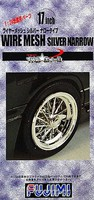 Fujimi 1/24 Silver Narrow Wire Mesh 17 Tire & Wheel Set (4)