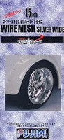Fujimi 1/24 Silver Wide Wire Mesh 15 Tire & Wheel Set (4)