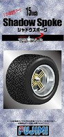Fujimi 1/24 Shadow Spoke 15 Tire & Wheel Set (4)