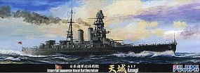 Fujimi 1/700 IJN Amagi Battleship Waterline