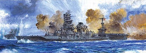 Fujimi Battleship ISE Plastic Model Military Ship Kit 1/700 Scale #42152
