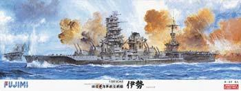 Fujimi IJN Ise Battleship 1944 -- Plastic Model Military Ship Kit -- 1/350 Scale -- #60002