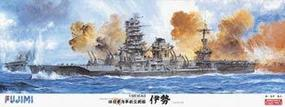 Fujimi IJN Ise Battleship 1944 Plastic Model Military Ship Kit 1/350 Scale #60002