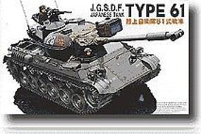 Fujimi Type 61 SWA 7 JGSDF Japanese Tank Plastic Model Military Vehicle 1/76 Scale #76037