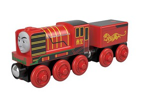 Fisher-Price FP Thomas, Yong Bao