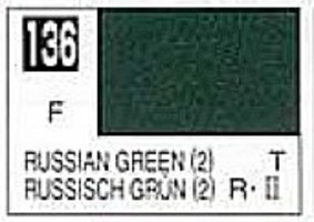 Gunze-Sangyo (bulk of 6) Solvent-Based Acrylic Flat Russian Green 2 10ml Bottle (6/Bx)