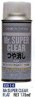 Gunze-Sangyo Mr. Super Clear Matt 170ml (Spray) Polycarbonate Model Paint #b514