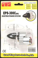 R C Electric Airplane Motor Systems
