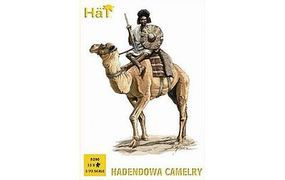 Hat Hadendowa Camelry Plastic Model Military Figure Set 1/72 Scale #8208