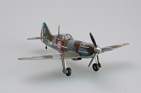 HobbyBoss French D.520 Fighter Snap Tite Plastic Model Aircraft Kit 1/72 Scale #80237