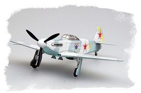 HobbyBoss Soviet YAK-3 Plastic Model Aircraft Kit 1/72 Scale #80255