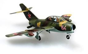 HobbyBoss EZ MiG-15 UTI Midget Plastic Model Airplane Kit 1/72 Scale #80262